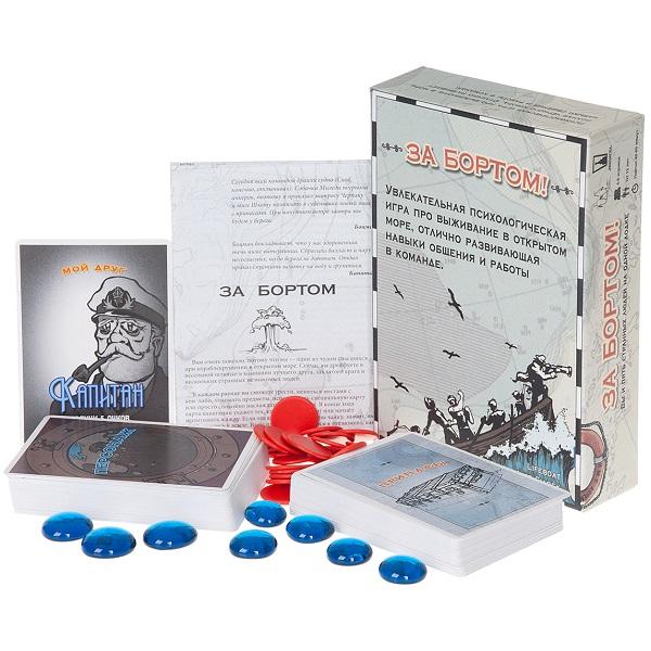 Настольные игры Игры — Magellan MAG00012 Настольная игра За бортом (Life boat)