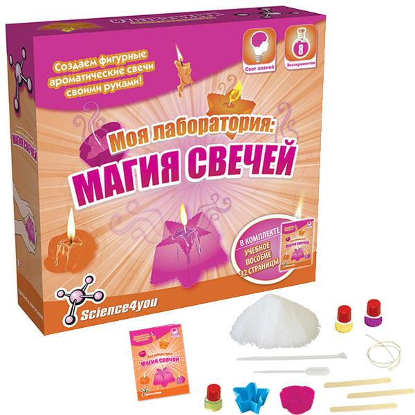 Купить Science4you 606616 Набор опытов Моя лаборатория: магия свечей , Набор для творчества Science4you