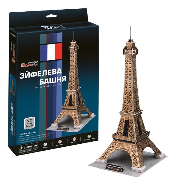 Купить Cubic Fun C044h Кубик фан Эйфелева Башня (Париж), 3D пазлы Cubic Fun