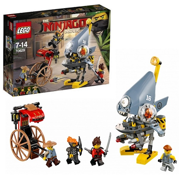 Конструкторы LEGO - Ниндзяго, артикул:152498