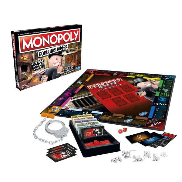 Hasbro Monopoly E1871 Игра Монополия Большая афёра, арт:155819 - Монополия, Настольные игры