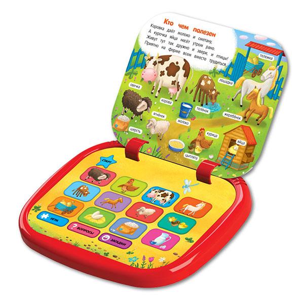 Развивающие игрушки для малышей Азбукварик