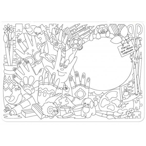 Купить ЯиГрушка 12259 Коврик-раскраска маленький Весёлые ладошки 48х33, 5 см, Наборы для творчества ЯиГрушка