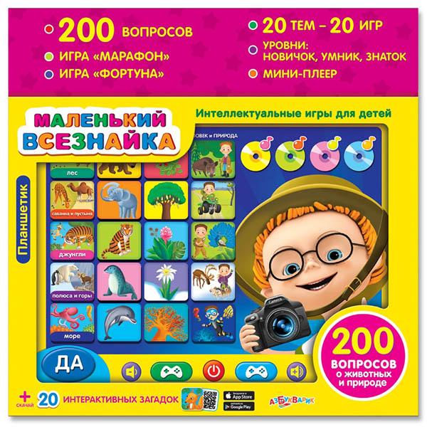 картинка Планшет Азбукварик от магазина Bebikam.ru