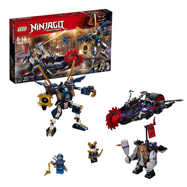 Конструкторы LEGO - Ниндзяго, артикул:152507
