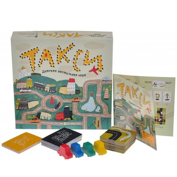 Magellan MAG02529 Настольная игра Такси