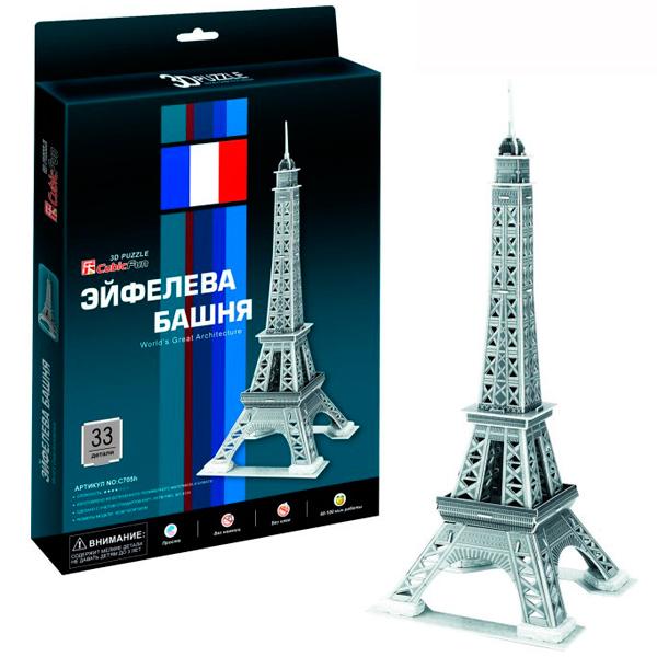 3D пазлы Cubic Fun - 3D пазлы, артикул:37717