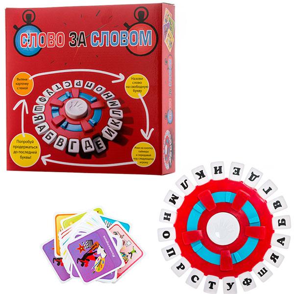 Настольная игра Ooba - Игры для детей, артикул:143139