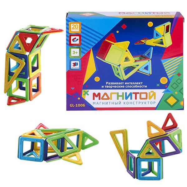 Купить Магнитой GL-1006 Конструктор магнитный 20 деталей (5 - с окном, непрозрачный материал), Конструкторы Магнитой