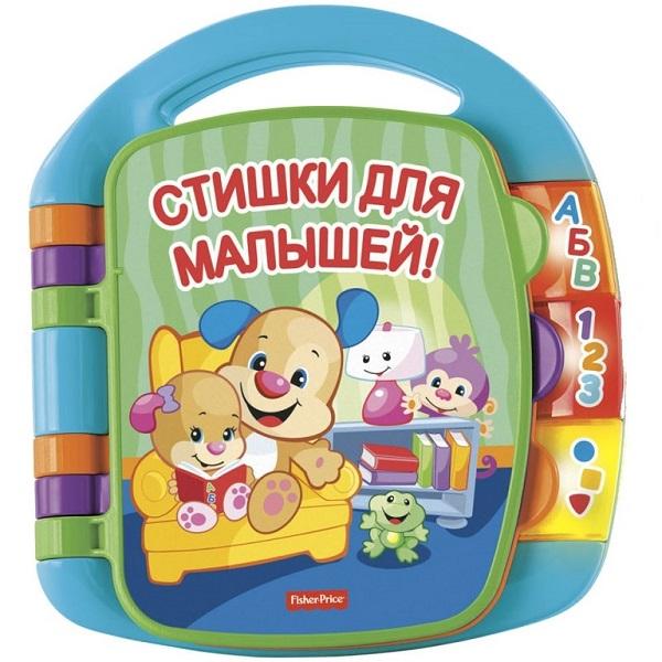 Купить Mattel Fisher-Price CJW28 Фишер Прайс Книжка Стишки для малышей , Развивающие игрушки для малышей Mattel Fisher-Price