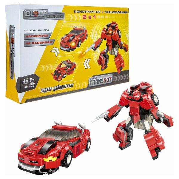 Купить 1toy Blockformers Transbot T19875 Конструктор Рэдкар-Дэйнжербот