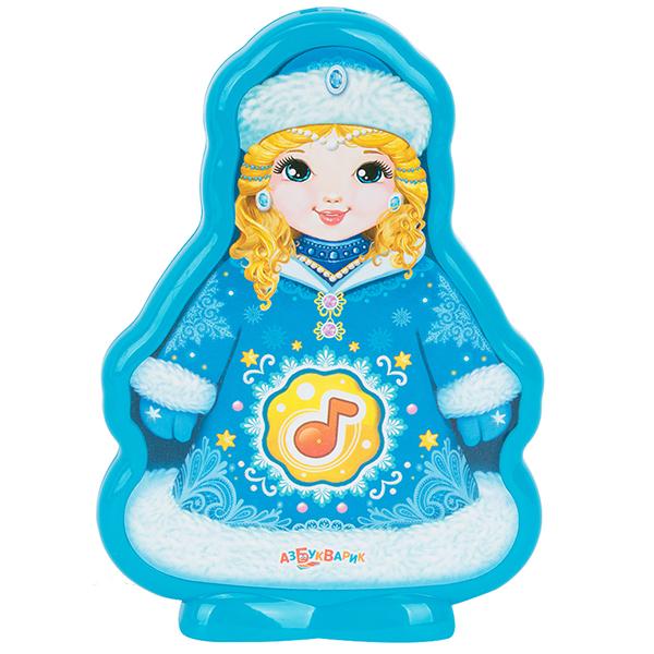 Купить Азбукварик 1952 Снегурочка, Музыкальная игрушка Азбукварик