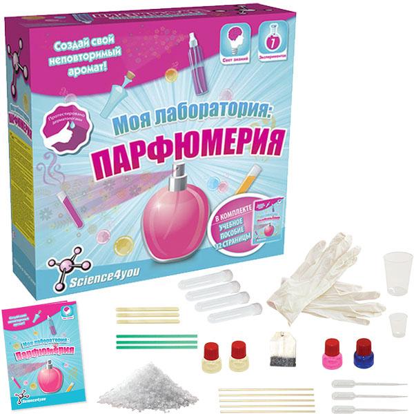 Купить Science4you 606630 Набор опытов Моя лаборатория: парфюмерия , Набор для творчества Science4you