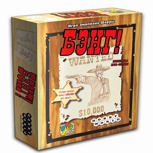 Купить Hobby World 1176 Настольная игра Бэнг! (3-е издание)