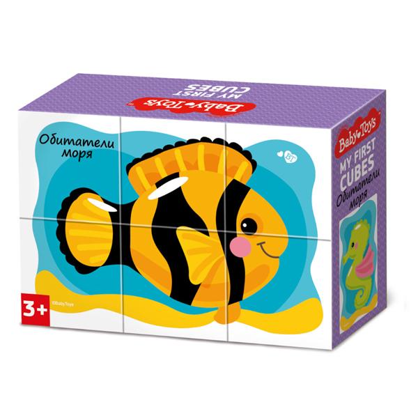 Купить BABY TOYS TD03532 Кубики Обитатели моря , 6 шт, Развивающие игрушки для малышей Десятое Королевство