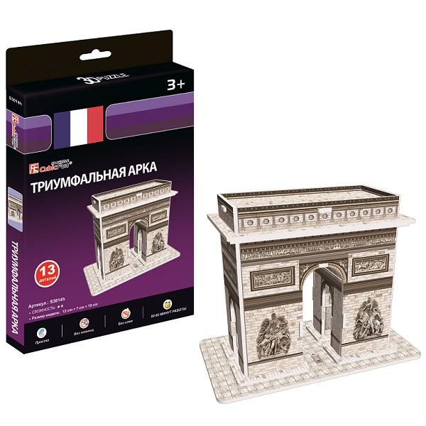 Купить Cubic Fun S3014 Кубик фан Триумфальная арка (Франция) (мини серия), 3D пазлы Cubic Fun