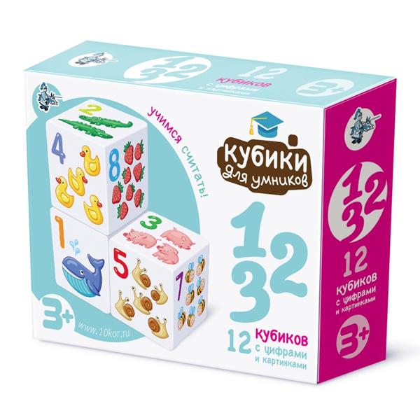 """Развивающие игрушки для малышей Десятое Королевство TD01712 Кубики пластиковые """"Кубики для умников. Учимся считать"""",12 шт фото"""