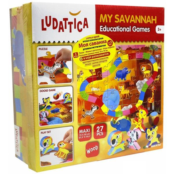Купить LUDATTICA 57962 Игра настольная 3 ИГРЫ МОЯ САВАННА , Настольные игры LUDATTICA