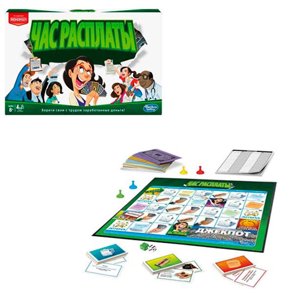Купить Hasbro Other Games E0751 Настольная игра Час расплаты, Настольные игры Hasbro Other Games