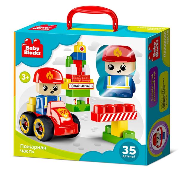 Купить Десятое королевство TD03907 Конструктор пластиковый Baby Block Пожарная часть 35 деталей