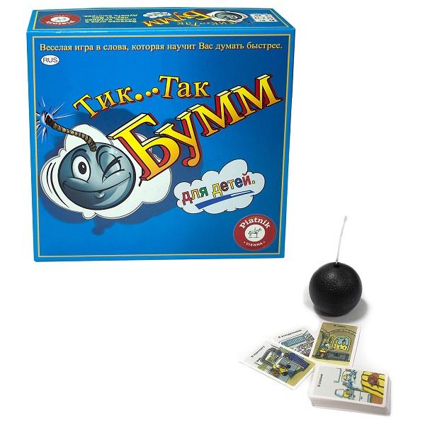 Купить Piatnik 798191 Настольная игра Тик Так Бумм для детей (издание 2016г)