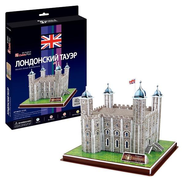 Купить Cubic Fun C715h Кубик фан Лондонский Тауэр (Великобритания), 3D пазлы Cubic Fun