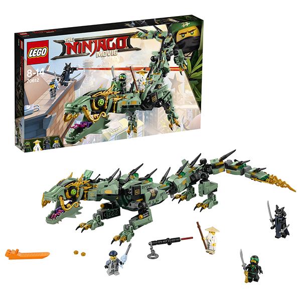 Конструктор LEGO - Ниндзяго, артикул:149809