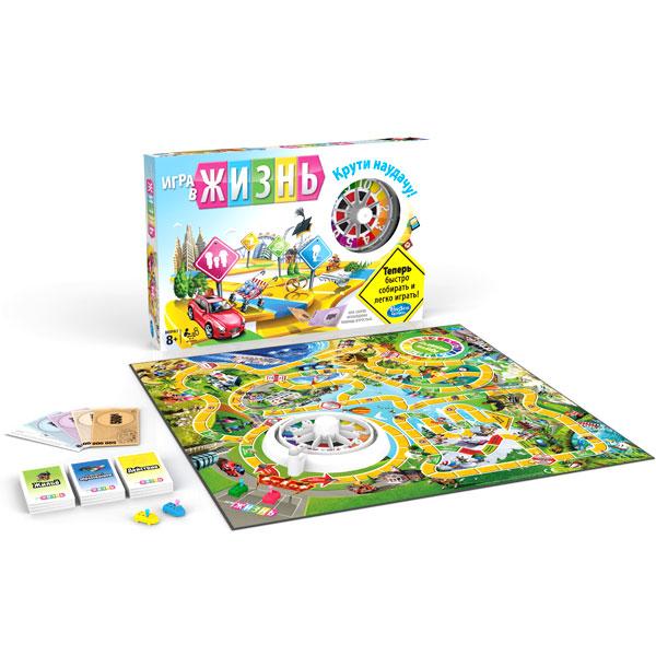 Купить Hasbro Other Games C0161 Настольная игра Игра в Жизнь - Каникулы, Настольная игра Hasbro Other Games