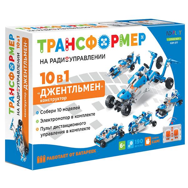 картинка Радиоуправляемые игрушки Свежий ветер от магазина Bebikam.ru