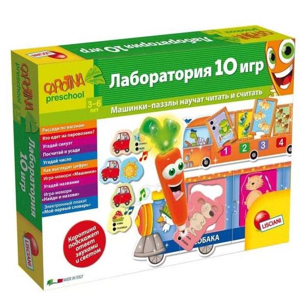 LISCIANI R36530 Обучающая игра ЛАБОРАТОРИЯ 10 ИГР с интерактивной Морковкой - Настольные игры