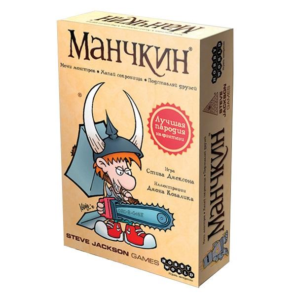Купить Hobby World 1031M Настольная игра Манчкин (цветная версия, 2-е издание)