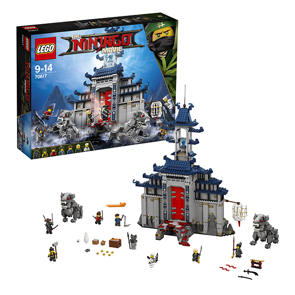 Конструктор LEGO - Ниндзяго, артикул:149813
