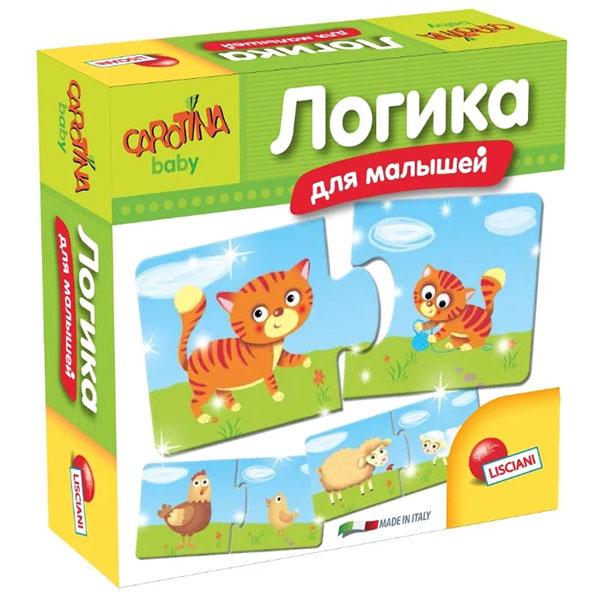 LISCIANI R63444 ЛОГИКА ДЛЯ МАЛЫШЕЙ - Настольные игры