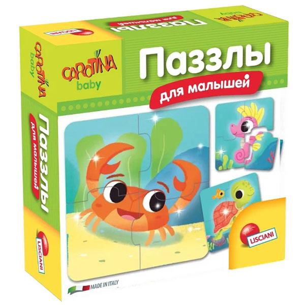 LISCIANI R63468 ПАЗЛЫ ДЛЯ МАЛЫШЕЙ - Настольные игры