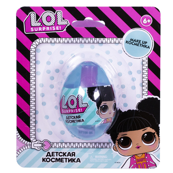 Косметика для девочек Corpa LOL5107 Детская декоративная косметика LOL в яйце средн. на блистере фото