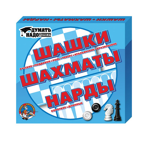 Купить Десятое королевство TD01451 Игра настольная Шашки, шахматы, нарды , Настольные игры Десятое Королевство