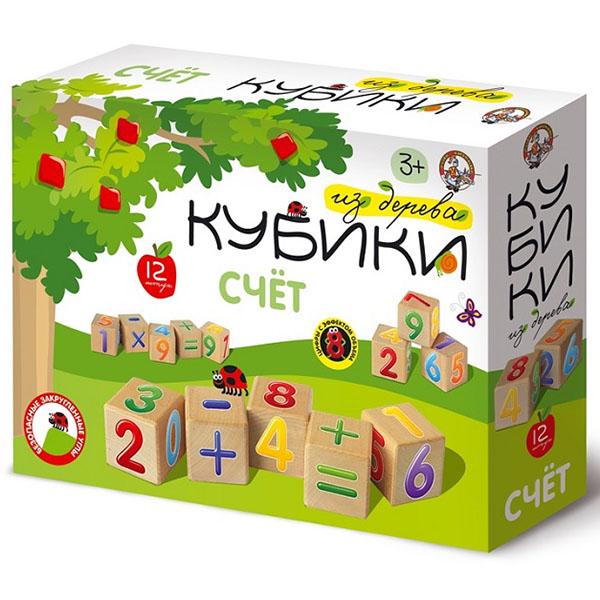 Купить Десятое Королевство TD01715 Кубики деревянные Счет , (12 шт.), Развивающие игрушки для малышей Десятое Королевство