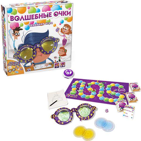 Goliath 76120.006 Настольная игра Волшебные очки - Настольные игры