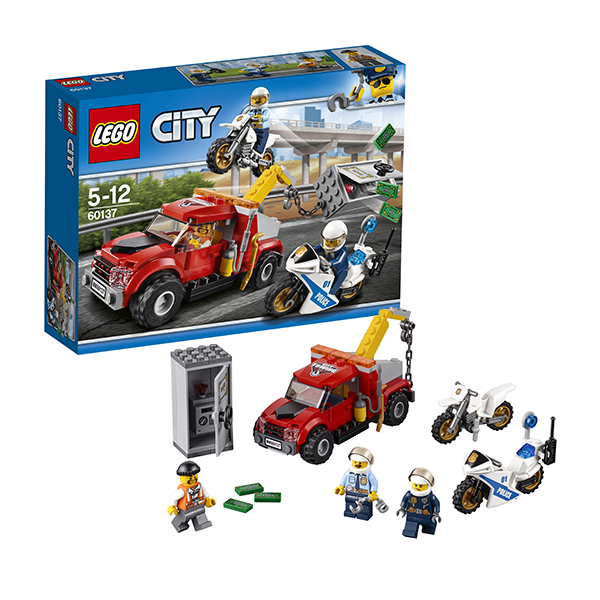 Конструктор LEGO - Город, артикул:145667