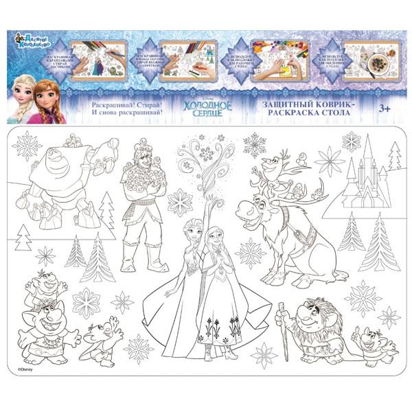 Купить Десятое Королевство TD03796 Коврик-раскраска защитный для стола Холодное сердце , Наборы для творчества Десятое Королевство