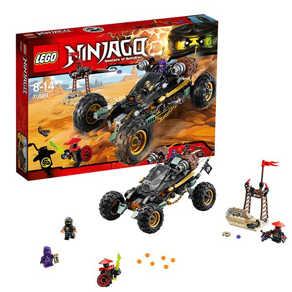 Конструктор LEGO - Ниндзяго, артикул:139788