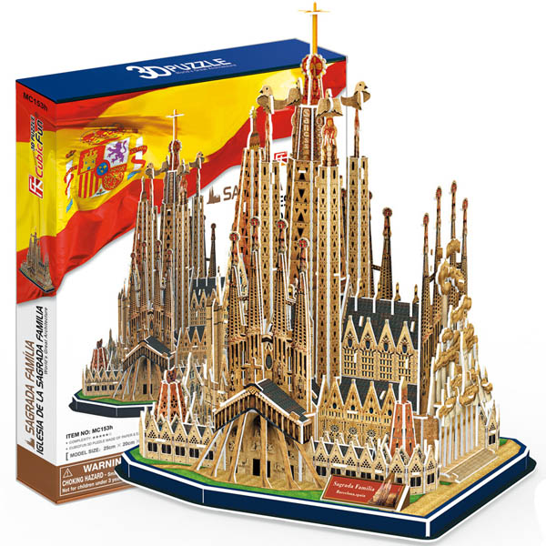 3D пазлы Cubic Fun MC153h Кубик Фан Храм святого семейства (Испания)