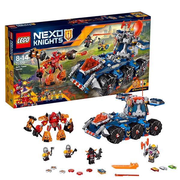 Конструктор LEGO - LEGO, артикул:139736