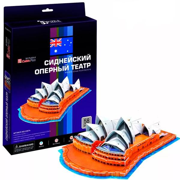 Купить Cubic Fun C067h Кубик фан Сиднейский Оперный Театр (Сидней), 3D пазлы Cubic Fun