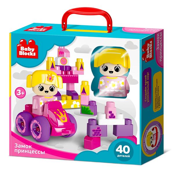 Купить Десятое королевство TD03906 Конструктор пластиковый Baby Blocks Замок принцессы 40 деталей