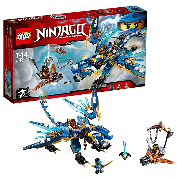 Конструктор LEGO - Ниндзяго, артикул:127059