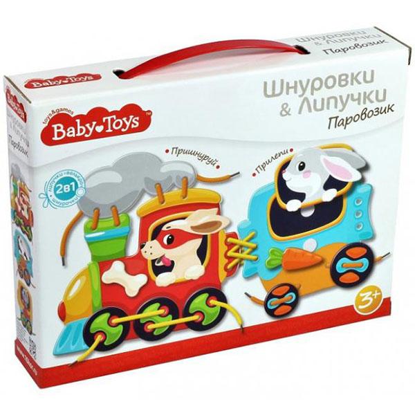 Купить Десятое королевство TD02926 Шнуровки и липучки. Паровозик BABY TOYS, Развивающие игрушки для малышей Десятое Королевство