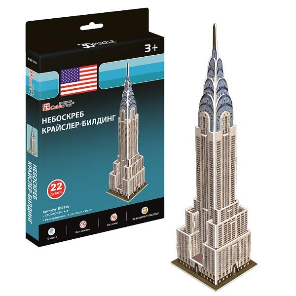 Купить Cubic Fun S3013 Кубик фан Небоскреб Крайслер-билдинг (США) (мини серия), 3D пазлы Cubic Fun