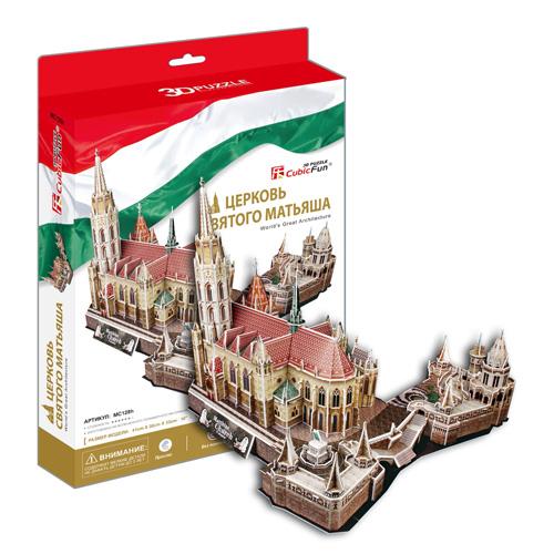 3D пазлы Cubic Fun MC128h Кубик фан Церковь Святого Матьяша (Венгрия)