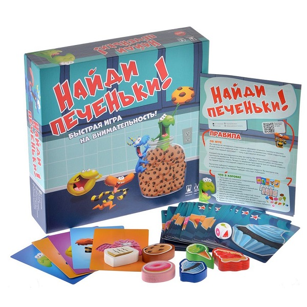 Купить Magellan MAG116312 Настольная игра Найди печеньки